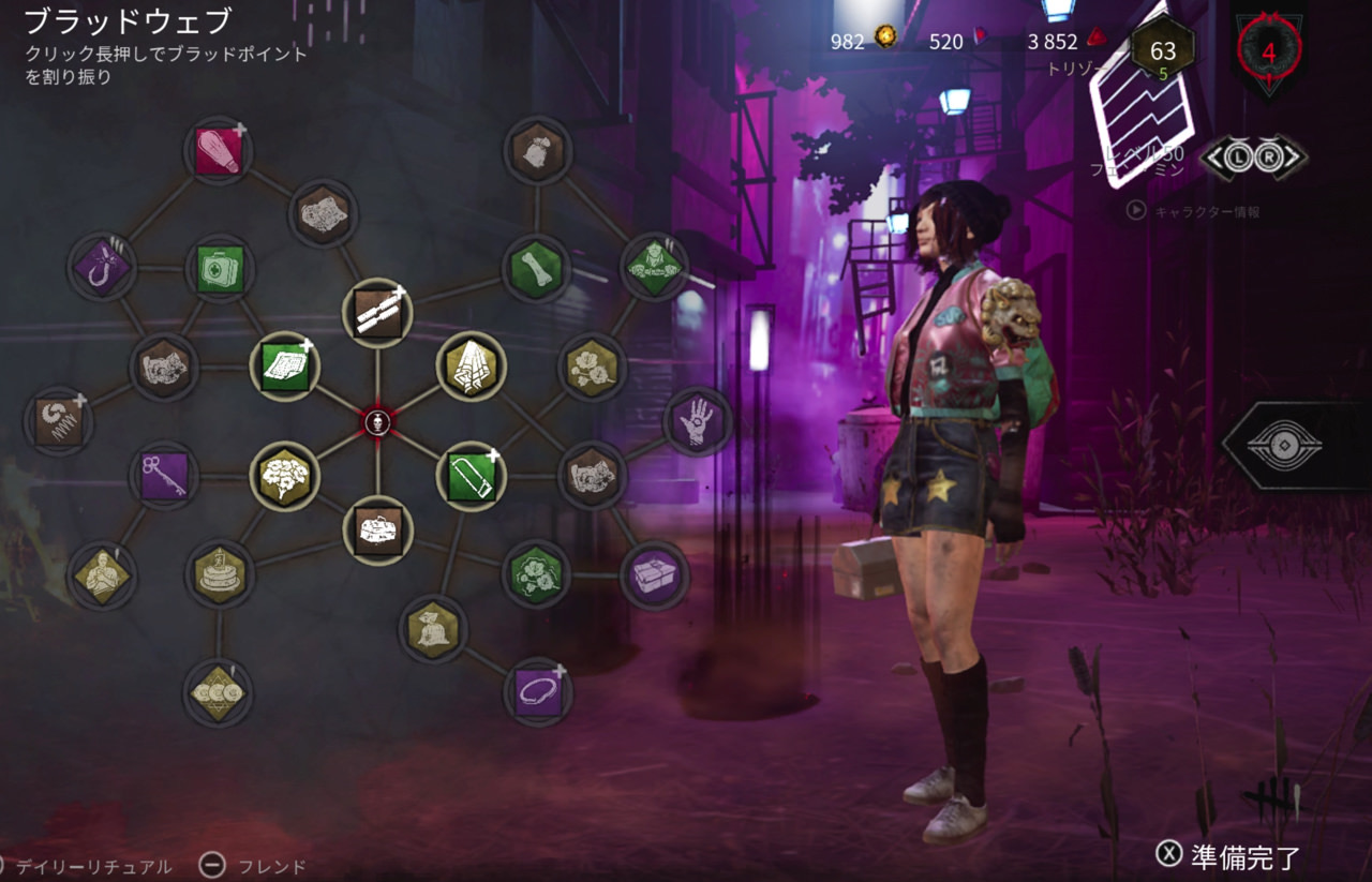 Survivor teachable perks unlock level1